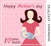 happy mother day   Shutterstock .eps vector #614179763
