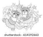 prince and princess teddy bears ...