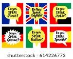 language school banners set....   Shutterstock .eps vector #614226773