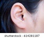 human ear closeup | Shutterstock . vector #614281187