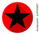 star icon vector icon. vector.... | Shutterstock .eps vector #614333807