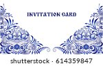 invitation card in style of... | Shutterstock .eps vector #614359847