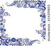 frame with corner floral blue... | Shutterstock .eps vector #614359853