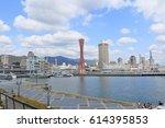 kobe japan   march 27  2017 ... | Shutterstock . vector #614395853