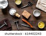 tools for shaving in barbershop ... | Shutterstock . vector #614402243