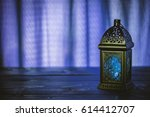 the muslim feast of the holy... | Shutterstock . vector #614412707