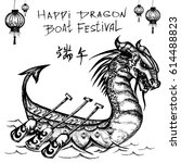 chinese rowing dragon boat... | Shutterstock . vector #614488823