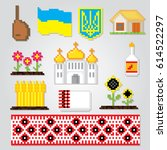 ukraine icons set. pixel art.... | Shutterstock .eps vector #614522297