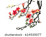 ancient chinese traditional... | Shutterstock . vector #614535077