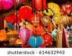 Colorful Lanterns At The Marke...
