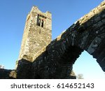 Small photo of Hill of Slane. Fragment of St. Patrick church