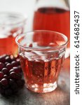 glass of rose wine | Shutterstock . vector #614682437