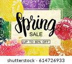 spring sale banner  sale poster ... | Shutterstock .eps vector #614726933
