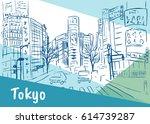 sketch of shopping street in... | Shutterstock .eps vector #614739287