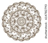 vector floral mandala in indian ... | Shutterstock .eps vector #614782793