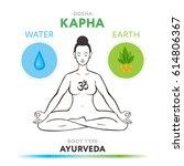 kapha dosha   ayurvedic... | Shutterstock .eps vector #614806367