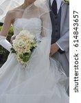 bridal image  splendid and... | Shutterstock . vector #614843657