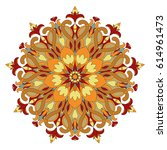 flower mandala. decorative... | Shutterstock .eps vector #614961473