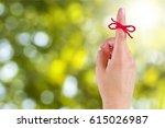 reminder. | Shutterstock . vector #615026987