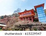 Stock photo  yutoku inari is a shinto shrine in kashima city saga prefecture kyushu island japan 615229547