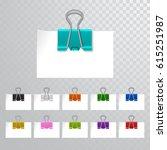 set of multicolored binder... | Shutterstock .eps vector #615251987