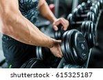 closeup shot of muscular male... | Shutterstock . vector #615325187