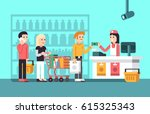 super market  mall interior... | Shutterstock .eps vector #615325343