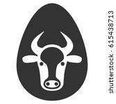 cow egg vector icon. flat gray... | Shutterstock .eps vector #615438713