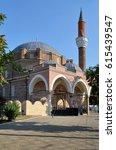 Small photo of Banya Bashi Mosque, Sofia, Bulgaria