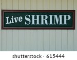 bait for sale sign | Shutterstock . vector #615444