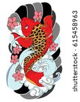 hand drawn koi fish tattoo | Shutterstock .eps vector #615458963