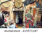 the old bookstore. the most... | Shutterstock . vector #615571187