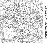 tracery seamless pattern.... | Shutterstock .eps vector #615591197