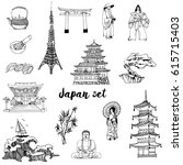 japan.hand drawn vector set | Shutterstock .eps vector #615715403