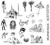 egypt. hand drawn vector set | Shutterstock .eps vector #615715733