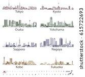 illustration of japanese city... | Shutterstock .eps vector #615722693