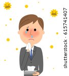 young businessman hay fever | Shutterstock .eps vector #615741407