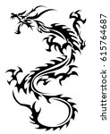 tribal dragon   Shutterstock .eps vector #615764687