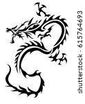 tribal dragon | Shutterstock .eps vector #615764693