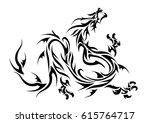 tribal dragon | Shutterstock .eps vector #615764717