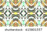 Mosaic colorful horizontal pattern for textile, design and backgrounds
