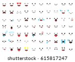 Set Of 70 Emojis Faces And...