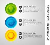 infographic teamwork concept... | Shutterstock .eps vector #615860183