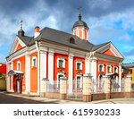 vivid red church of the three...   Shutterstock . vector #615930233