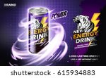 energy drink contained in metal can with mysterious twister element, purple background 3d illustration | Shutterstock vector #615934883