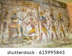 wall drawing inside the temples ... | Shutterstock . vector #615995843