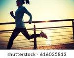 runner athlete running at... | Shutterstock . vector #616025813