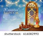 ramadan kareem muslim holy... | Shutterstock .eps vector #616082993
