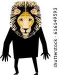 funny lion dressed up in black  ... | Shutterstock .eps vector #616149593