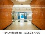 train at subway station | Shutterstock . vector #616257707